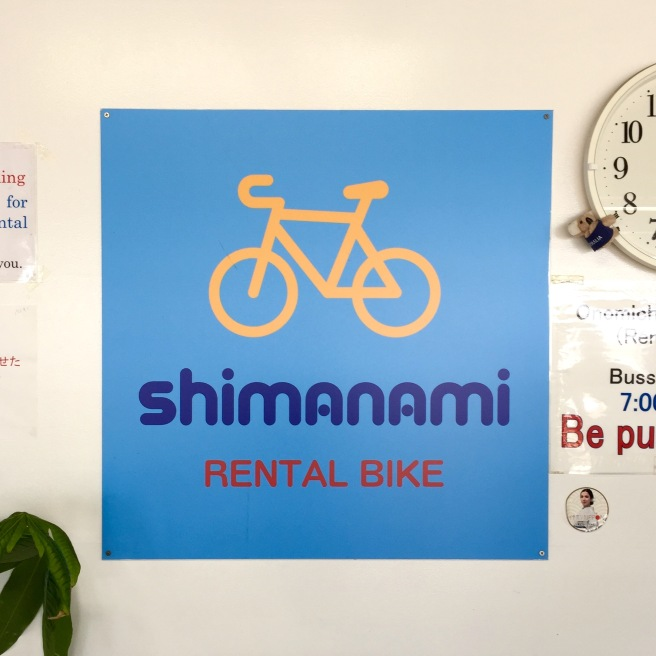 shimanami_kaido_cycling_bike_rental_2