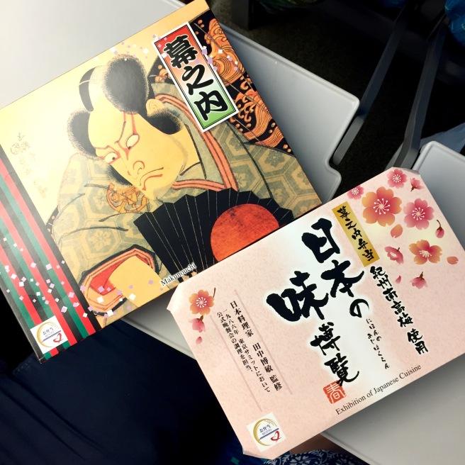 shinkansen_bento_1