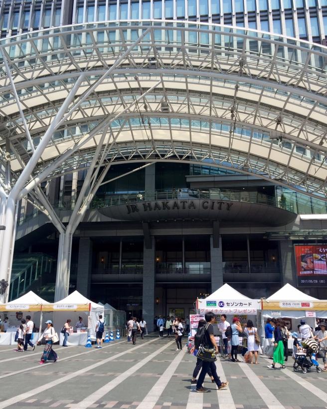 fukuoka_hakata_station